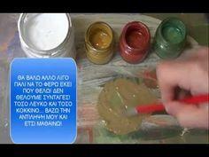 Μαθήματα αγιογραφίας πρώτο μάθημα, πως φτιάχνουμε προπλασμό προσώπου - YouTube Byzantine Art, Byzantine Icons, Writing Icon, U Tube, Holy Mary, Art Icon, Painting Videos, Film, Museum
