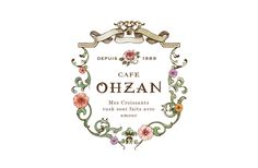 cafe OHZAN logo  / repinned on Toby Designs