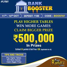 Win games, Play High tables to collect max polnts. Grab Bigger Bonus with Maximum Gameplays on High Tables. Collect 25 points and Get FREE (Applicable for all) Last Minute Deals, Online Cash, Money Games, Getting Played, Game App, Play Online, Mobile Game, Games To Play, Tips