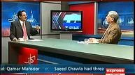 InfoWorld : Kal Tak with Javaid Chaudhry (Chaudhry Aitzaz Ahsa...