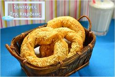 Greek Recipes, My Recipes, Greek Pastries, Filo Pastry, Savory Muffins, Greek Cooking, Group Meals, Onion Rings, Bon Appetit