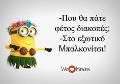 . Funny Cartoons, Funny Jokes, We Love Minions, Funny Greek Quotes, Laughing Jokes, Funny Pictures Can't Stop Laughing, Funny Statuses, Twisted Humor, True Words