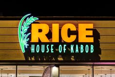 Rice House of Kabob - Brickell, Doral, Kendall, Miami Beach, North Miami South Miami, Kabobs, Miami Beach, Rice, House, Skewers, Home, Kebabs, Homes