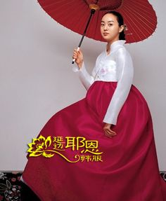 Hanbok Color NO. Korean silk guaze. - We are willing to respond to your inquiry.   eBay!