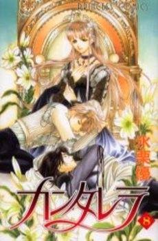 Shoujo, Princess Zelda, Anime, Fictional Characters, Art, Art Background, Kunst, Cartoon Movies, Anime Music