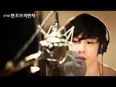 2012 맨오브라만차_홍광호(둘시네아) - YouTube