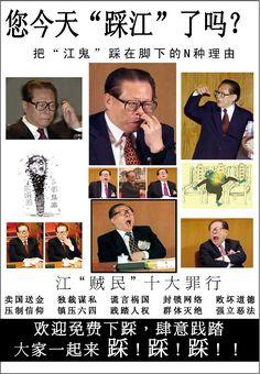 http://www.renminbao.com/rmb/articles/2004/7/16/31899.html