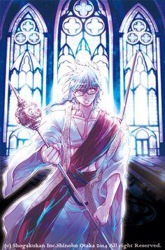 Ugo   ~Magi: The Labyrinth of Magic