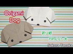 Origami Dog / 折り紙 犬 折り方 - YouTube