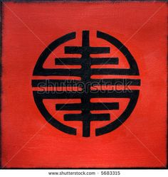 Symbol of Freedom - Wall Mural & Photo Wallpaper - Photowall Freedom Symbol Tattoo, Freedom Tattoos, Symbols Of Freedom, Hobo Symbols, Tattoo Symbols, Buddhist Symbols, Ancient Symbols, Symbole Tattoo, Freedom Wall