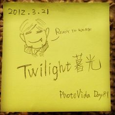 PhotoVida Twilight en Notas Post-it®