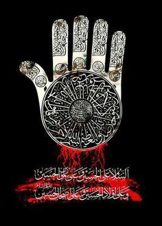 Salam ya Hussain a. Ya Hussain Wallpaper, Imam Hussain Wallpapers, Hazrat Imam Hussain, Hussain Karbala, Imam Reza, Allah Calligraphy, Islamic Art Calligraphy, Islamic Images, Islamic Pictures