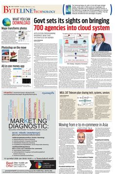 Govt sets its sights on bringing 700 agencies into cloud system -- The NATION's Byteline and Technology, February 3, 2015