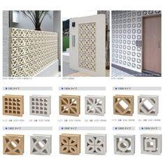 Exterior Wall Design, Wall Decor Design, Home Building Design, House Design, Breeze Block Wall, Brick Architecture, Facade House, Diy Desk, New Homes