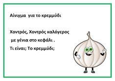 Healthy Diet For Kids, Greek Language, Food Crafts, Eating Habits, Diy For Kids, Blog, School, Greek, Blogging