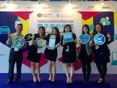 完成 #bdd #symposium #iot #electronics #industry #manufacturing #team #thankyou by summerbubu