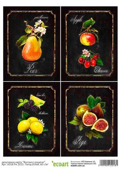 Decoupage card 18 Vintage board. The size - 210×297 mm (8,27×11,69 inch). Density - 60 g/m2