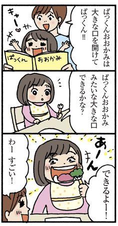 「食べなさい」と言うほど逆効果…そんな娘が変わった「魔法の言葉」 - Spotlight (スポットライト)