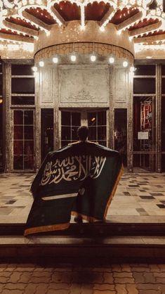 King Salman Saudi Arabia, Riyadh Saudi Arabia, Arabian Art, Arabian Beauty, Iphone Wallpaper Quotes Love, Cartoon Wallpaper Iphone, Bts Wallpaper, Saudi Arabia Culture, National Day Saudi
