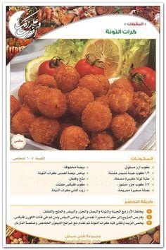 مفاجاة..على ابواب رمضان ( كتاب وعلى رزقك أفطرت )