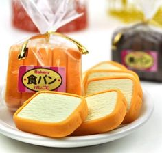 Sliced Bread Erasers