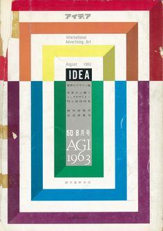 IDEA magazine, 060, 1963. Cover Design:Hiroshi Ohchi