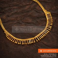 Explore the trendy collection of gold necklace set at Waman Hari Pethe Sons. Kids Gold Jewellery, Gold Jewelry Simple, Gold Jewellery Design, Silver Jewelry, Gold Mangalsutra Designs, Swarovski Jewelry, Jewelry Patterns, Necklace Designs, Bridal Jewelry