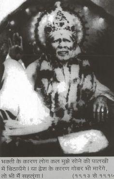 Early Films: Edison Companies - Library of Congress Sai Baba Pictures, God Pictures, Dayananda Saraswati, Shirdi Sai Baba Wallpapers, Sai Baba Quotes, Swami Samarth, Lord Balaji, Baba Image, Sathya Sai Baba