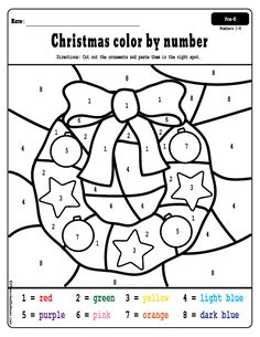 8 Christmas Subtraction Color by Numbers Worksheet Christmas color by number for preschool Free printable These fun color by number 1 10 worksheets are perfect for early finishers morning work or small groups math Free Printable Christmas Worksheets, Christmas Worksheets Kindergarten, Preschool Christmas, Kindergarten Worksheets, Christmas Activities, Kids Christmas, Preschool Activities, Thanksgiving Activities, Secondary Activities