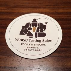 YEBISUのコースター
