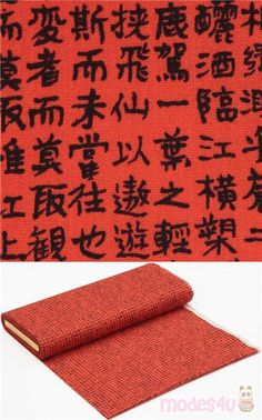 """Made in Japan, red-orange fabric with black Japanese text, very high quality fabric, typical great Alexander Henry quality, Material: 100% cotton, Fabric Width: 112cm (44"""") #Cotton #Letters #Numbers #Words #USAFabrics Kawaii, Alexander Henry Fabrics, Echino, Modes4u, Orange Fabric, Japanese Fabric, Fabric Patterns, Cotton Fabric, Texts"""