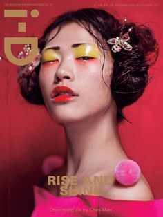 Another badass i-D cover celebrating the year of the dragon with model Chen Hong Jin