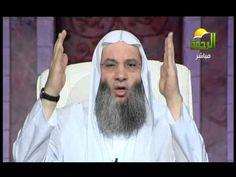 جبريل يسأل والنبي يجيب :: محمد حسان 24-4-2013