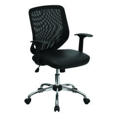 Mid-Back Black Mesh Office Chair w/ Mesh Fabric Seat - Flash Furniture value priced mesh office task chair will accommodate your essential needs for your home or office. Chair features a breathable mesh back with a comfortably padded Best Office Chair, Black Office Chair, Swivel Office Chair, Yellow Office, Contemporary Office Chairs, Mesh Chair, Black Bedding, Cool House Designs, Black Mesh