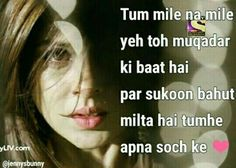 29 Best shayeri images in 2017 | Love quotes, Quotes, Hindi