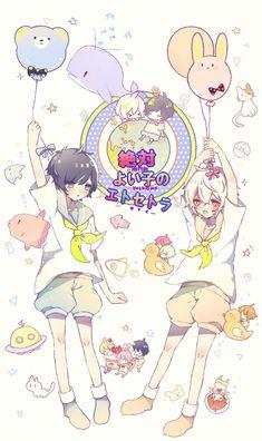 Soraru x Mafu After the rain Anime Chibi, Kawaii Anime, Kawaii Cute, Anime Art, Vocaloid, Natsume Yuujinchou, Cute Anime Pics, Cute Chibi, Boy Art