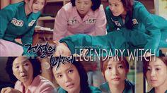 전설의 마녀 / Legendary Witch [episode 1] #episodebanners #darksmurfsubs #kdrama #korean #drama #DSSgfxteam -TH3A-