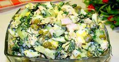 Vă prezentăm astăzi, drag amator ale bucatelor delicioase, o rețetă interesantă de salată. Salata este foarte gustoasă, aromată și apetisantă. Se și prepară extrem de simplu și din cele mai banale ingrediente. Combinația ideală de ingrediente transformă salata într-o gustare lejeră, cu un gust ispititor. Pregătiți și răsfățați familia dragă deliciul savuros. INGREDIENTE – 1 piept de pui – 2 ouă – 1 castravete proaspăt – verdeață după gust – ceapă verde după gust – 200 g de mazăre… Food Tasting, Potato Salad, Bacon, Ethnic Recipes, Youtube, Deserts, Diet, Food, Green