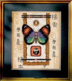 chinese butterfly 5/5