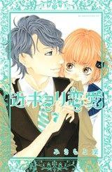 Kinkyori Renai The World that the Genius Girl Interacts With Page 1 Manga Vf, Shoujo, Comedy, Father, Romance, Reading, World, Anime, Image