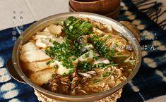 野菜とタラのゴマ味噌鍋 Japanese Street Food, Japanese Food, Japanese Dishes, Hot Pot, Food Art, Spices, Menu, Cooking Recipes, Chicken