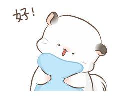 Cute Bear Drawings, Cute Kawaii Drawings, Kawaii Art, Cartoon Gifs, Cute Cartoon, Cute Love Gif, Dibujos Cute, Cat Stickers, Cute Icons