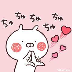 Emoticon, Cute Cartoon, Hello Kitty, Doodles, Snoopy, Kawaii, Animation, Memes, Drawings