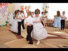 Вальс у подарунок (власна хореографія)_музкерівник Борисенко Інна - YouTube