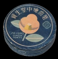 """""""Selling Shiseido"""",1943, Toothpaste. Vintage Packaging, Vintage Labels, Vintage Ads, Packaging Design, Vintage Posters, Tokyo, Japanese Packaging, Graphic Illustration, Illustrations"""