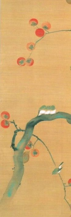 Sakai Hōitsu. Birds on Persimmon branch. Japanese hanging scroll