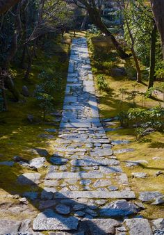 Made from rough and weathered cobble, this Nobedan path makes me want to see where it leads.