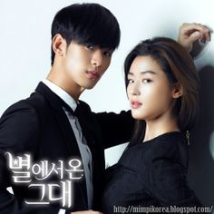 Hyorin (Sistar) - (안녕) Hello, Goodbye (Live Performance) [OST You Who Came From The Star] by Lukeyani Asian Celebrities, Asian Actors, Korean Actresses, Korean Actors, Korean Dramas, Jun Ji Hyun, My Love From Another Star, Kdrama Actors, Sistar