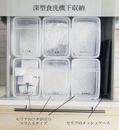 #深型食洗機下の収納 の微妙に余った隙間に掃除用歯ブラシなどをメッシュケースに入れて保管しました。 . . メッシュケースなので通気性が良く、乾きにくい掃除用ブラシを保管するのにピッタリ✨ . . 以前もポストしましたが、洗剤類を入れている容器は#セリア の#フタが立つシリーズ のスリムSサイズ。 . . ここの収納困っていたけど今の所これで満足しています😋 . . #満月収納メモ に収納まとめてます✨ . . #一条工務店#ismart#アイスマート#収納#食洗機下収納#収納術#整理整頓#整理収納#セリア#無印良品#セリア購入品#スマートキッチン#暮らしを整える#ナチュラルクリーニング#すっきり暮らす#持たない暮らし#持ちすぎない暮らし#断捨離#シンプルホーム#シンプルな暮らし#コンパクトハウス#スマートキッチン#ホワイトキッチン Muji Style, Kitchen Organization, Organized Kitchen, Cleaning, Photo And Video, Interior, Bathroom, Loki, Instagram