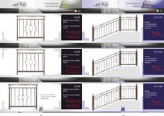 artrail_folders10.jpg (4962×3534)